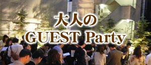 【札幌市内その他の恋活パーティー】一般社団法人むすび主催 2016年8月20日