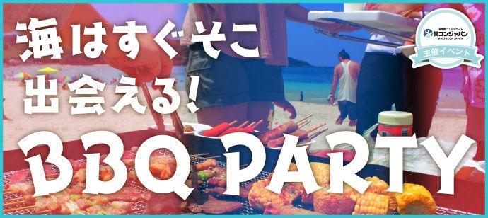 【千葉県その他の恋活パーティー】街コンジャパン主催 2016年8月21日
