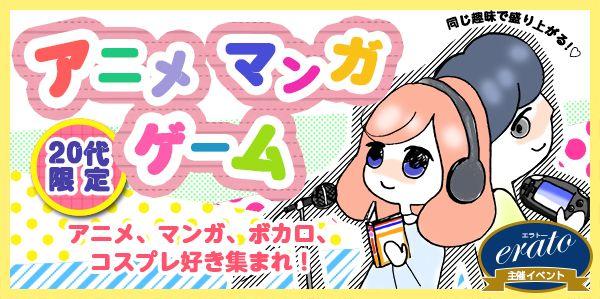 【千葉の恋活パーティー】株式会社トータルサポート主催 2016年9月4日