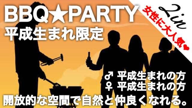 【広島市内その他の恋活パーティー】合同会社ツイン主催 2016年9月18日