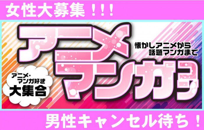 【宮崎のプチ街コン】LINEXT主催 2016年9月18日