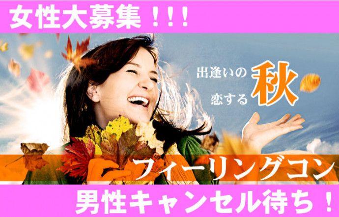 【船橋のプチ街コン】株式会社リネスト主催 2016年9月10日