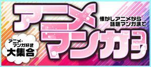 【佐賀のプチ街コン】LINEXT主催 2016年10月29日