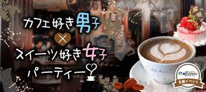 【名古屋市内その他の恋活パーティー】街コンジャパン主催 2016年10月29日