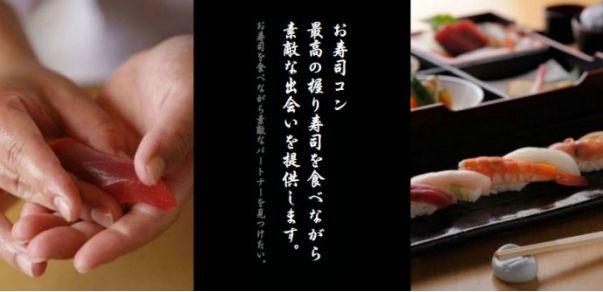 【上野のプチ街コン】エグジット株式会社主催 2016年10月8日