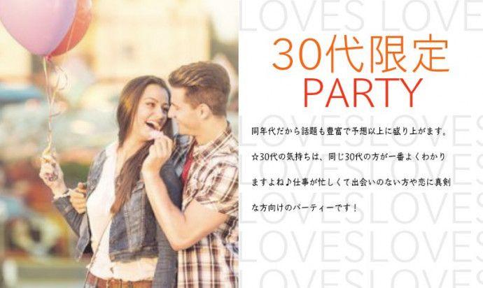 【上野の婚活パーティー・お見合いパーティー】エグジット株式会社主催 2016年10月15日
