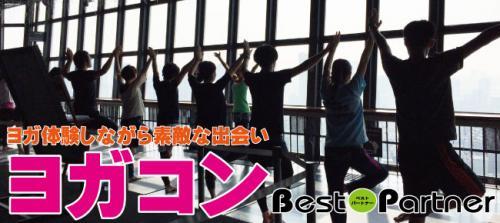 【福岡県その他のプチ街コン】ベストパートナー主催 2016年10月15日