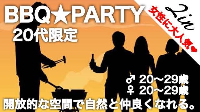 【広島市内その他の恋活パーティー】合同会社ツイン主催 2016年10月2日