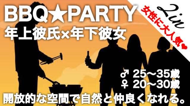 【岡山市内その他の恋活パーティー】合同会社ツイン主催 2016年10月9日