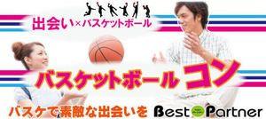 【大阪府その他のプチ街コン】ベストパートナー主催 2016年10月23日