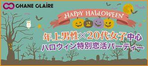 【名古屋市内その他の恋活パーティー】シャンクレール主催 2016年10月29日