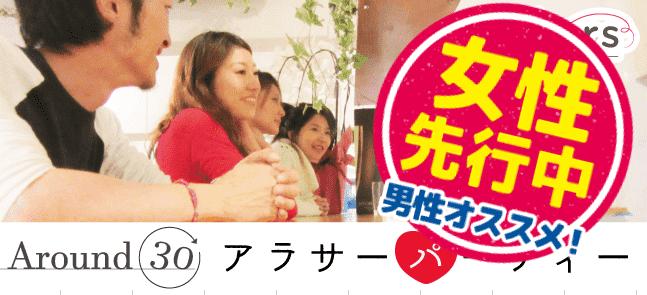 【赤坂の恋活パーティー】Rooters主催 2016年10月6日