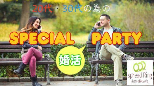 【渋谷の婚活パーティー・お見合いパーティー】エグジット株式会社主催 2016年10月23日