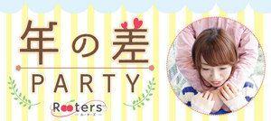 【千葉の恋活パーティー】Rooters主催 2016年10月21日