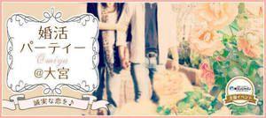 【大宮の婚活パーティー・お見合いパーティー】街コンジャパン主催 2016年10月21日