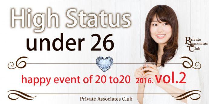 【札幌市内その他のプチ街コン】プライベートアソシエイツクラブ主催 2016年10月15日