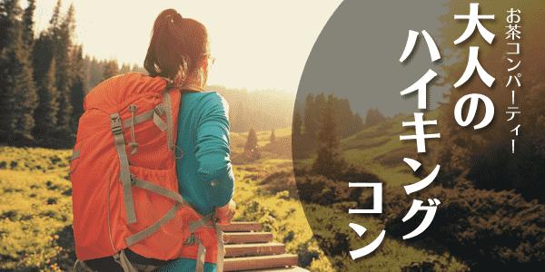 【奈良県その他のプチ街コン】オリジナルフィールド主催 2016年10月10日