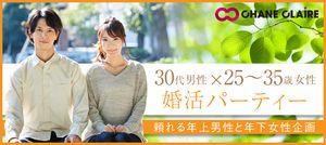 【日本橋の婚活パーティー・お見合いパーティー】シャンクレール主催 2016年10月25日