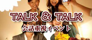【札幌市内その他の婚活パーティー・お見合いパーティー】一般社団法人むすび主催 2016年10月15日