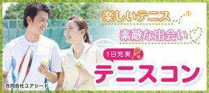 【神奈川県その他のプチ街コン】合同会社ユアシード主催 2016年10月30日
