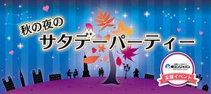 【天神の恋活パーティー】街コンジャパン主催 2016年10月29日