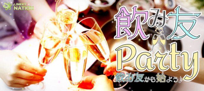 【大分の恋活パーティー】株式会社リネスト主催 2016年11月19日
