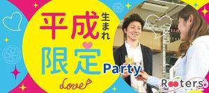 【堂島の恋活パーティー】Rooters主催 2016年10月22日