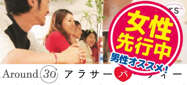 【堂島の恋活パーティー】Rooters主催 2016年10月28日