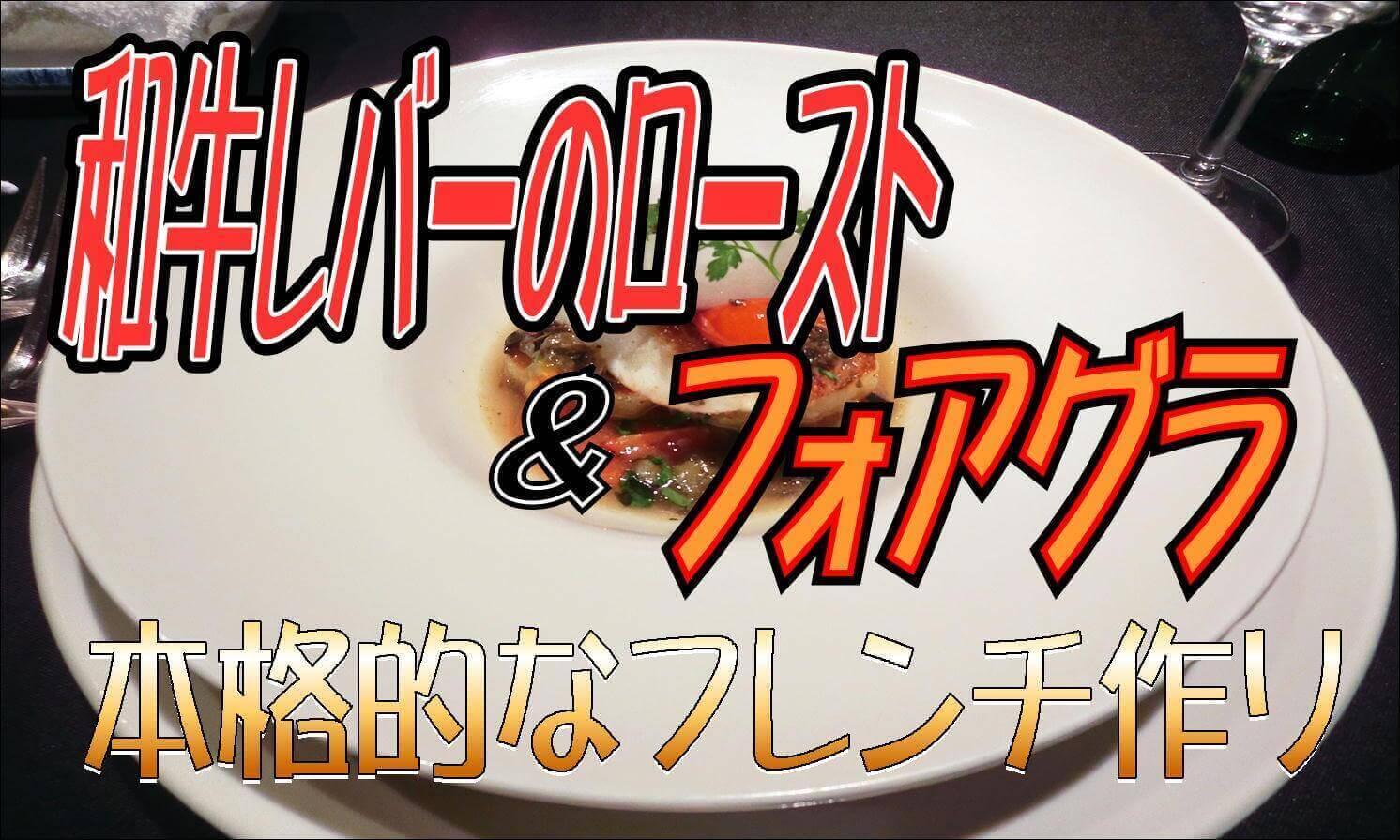 【日本橋のプチ街コン】エスクロ・ジャパン株式会社主催 2016年10月26日