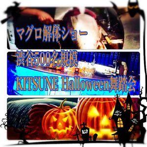 【渋谷の恋活パーティー】株式会社ジョイントライン主催 2016年10月28日