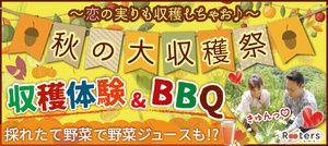 【埼玉県その他のプチ街コン】Rooters主催 2016年10月23日
