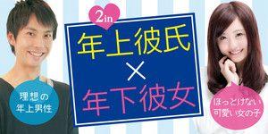 【岡山市内その他のプチ街コン】合同会社ツイン主催 2016年11月12日