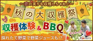 【さいたま市内その他のプチ街コン】Rooters主催 2016年10月30日