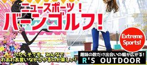 【関内・桜木町・みなとみらいのプチ街コン】R`S kichen主催 2016年10月29日