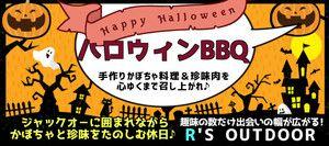 【東京都その他のプチ街コン】R`S kichen主催 2016年10月29日