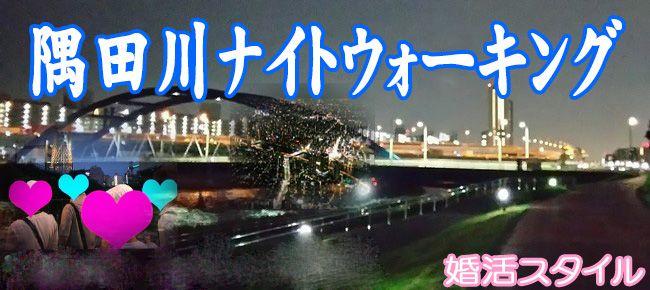【東京都その他のプチ街コン】株式会社スタイルリンク主催 2016年10月30日