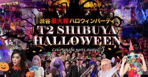 【渋谷の恋活パーティー】株式会社CIA-Systems主催 2016年10月29日