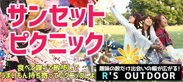 【京都府その他のプチ街コン】R`S kichen主催 2016年11月5日
