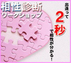 【日本橋の自分磨き】LINEXT主催 2016年11月6日