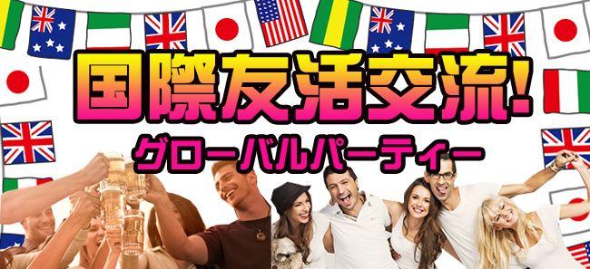 【渋谷の恋活パーティー】アプリティ株式会社主催 2016年11月26日