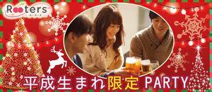 【赤坂のプチ街コン】株式会社Rooters主催 2016年12月4日