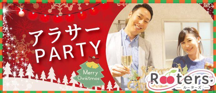 【堂島の恋活パーティー】株式会社Rooters主催 2016年12月15日