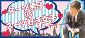 【横浜駅周辺の恋活パーティー】株式会社Rooters主催 2016年12月15日
