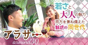 【岡山駅周辺の恋活パーティー】株式会社Rooters主催 2016年12月20日