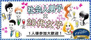 【千葉の恋活パーティー】株式会社トータルサポート主催 2016年12月22日