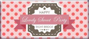 【高松の恋活パーティー】エイトブリッジ主催 2016年12月17日