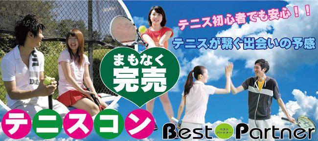 【藤沢のプチ街コン】ベストパートナー主催 2016年12月10日