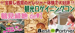 【堂島のプチ街コン】ベストパートナー主催 2016年12月3日