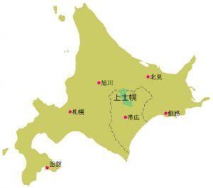 【札幌駅の婚活パーティー・お見合いパーティー】一般社団法人むすび主催 2016年12月2日