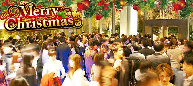 【赤坂の恋活パーティー】株式会社フュージョンアンドリレーションズ主催 2016年12月11日